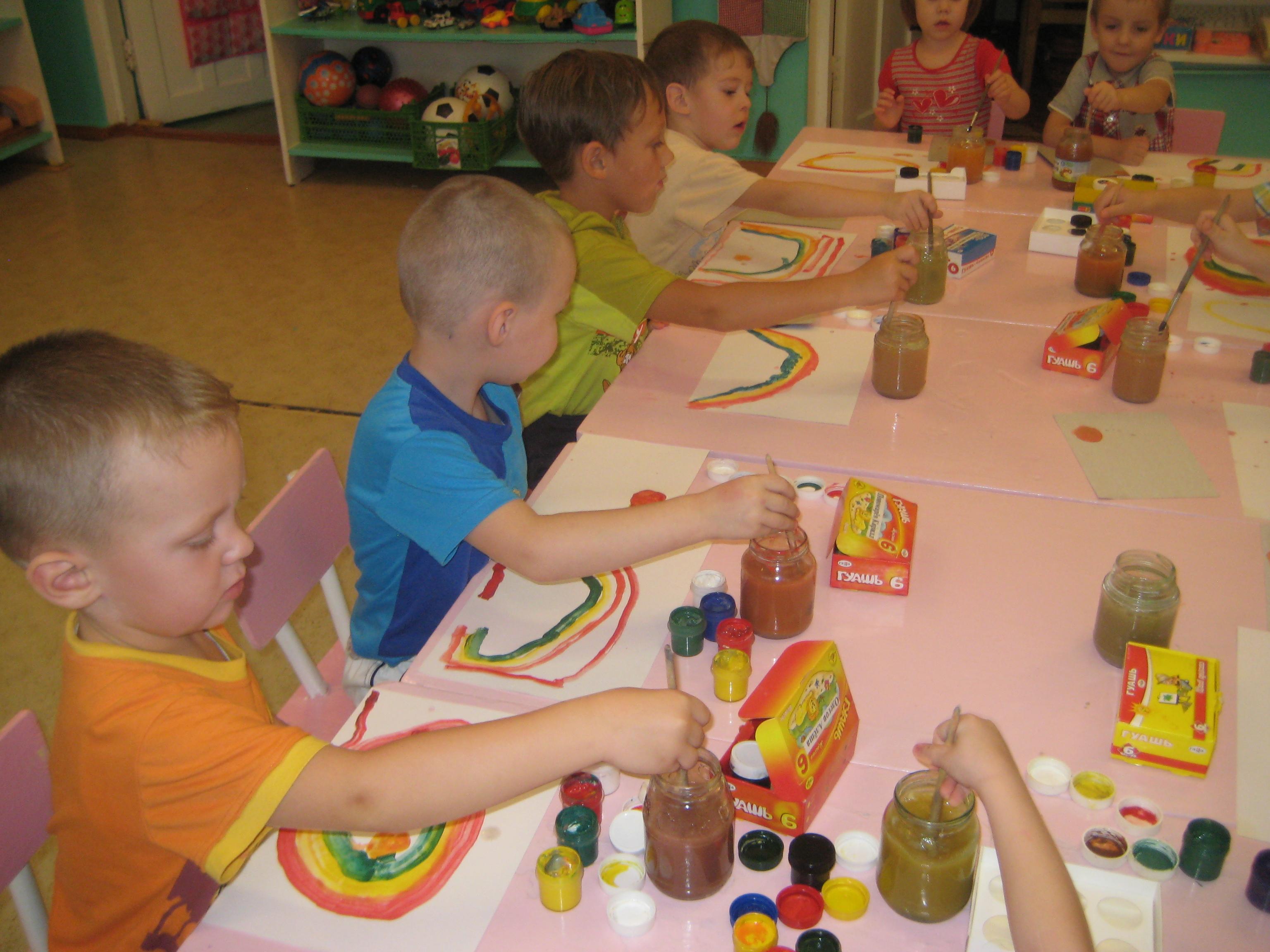 тема знакомство с группой в детском саду